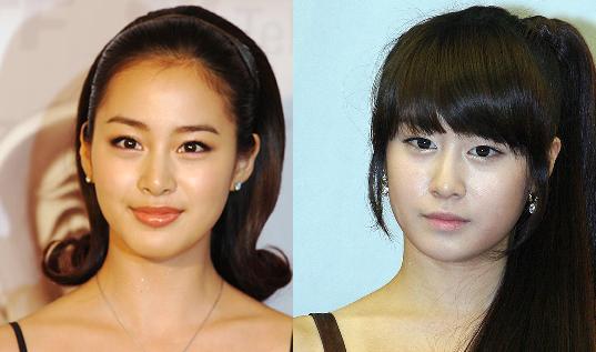 Kim Tae Hee Ji Yeon Welcome to my b...