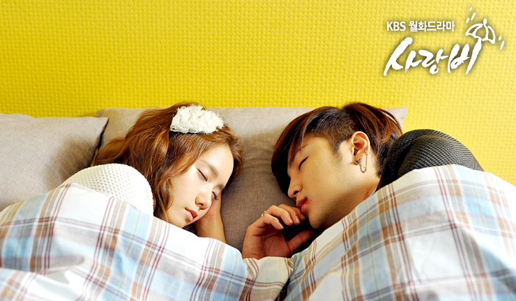 Drama Love Rain Korean Drama's New Pictures of April ...