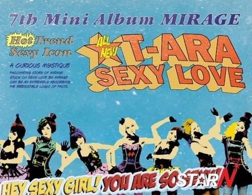 [Photo] T-ara - Mirage Mini Album - Sexy Love Concept Picture