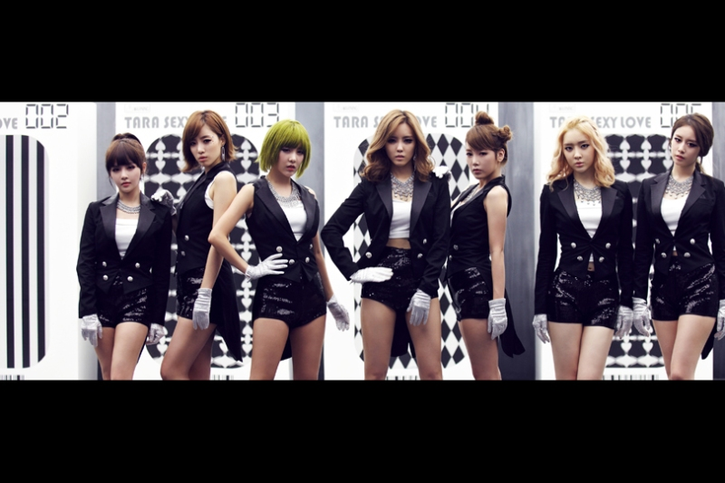 "[DOWNLOAD] T-ara - ""Sexy Love"" Audio/Mp3 Download Link"