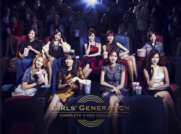 [Photo] SNSD - Complete Video Collection Poster Picture