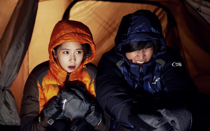 [Photo] Yoona & Lee Min Ho in Eider -