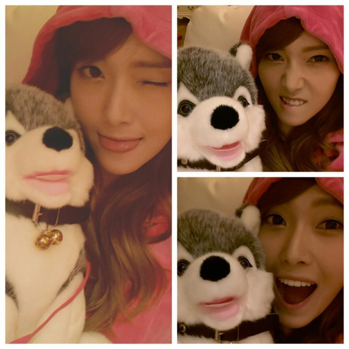[Photo] 120916 Jessica New UFO Pic