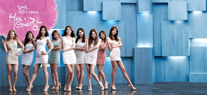 [Photo] 121006 SNSD's Ace Bed Promotional Picture