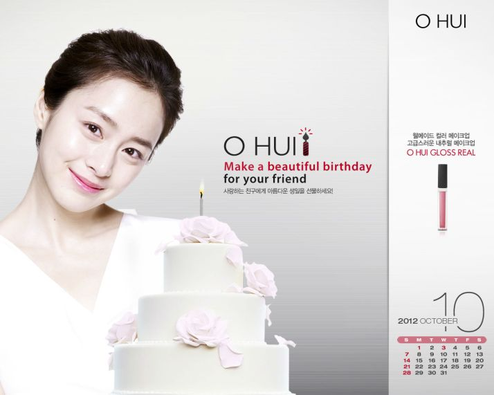 [Photo] Kim Tae Hee - Ohui's Calendar October 2012
