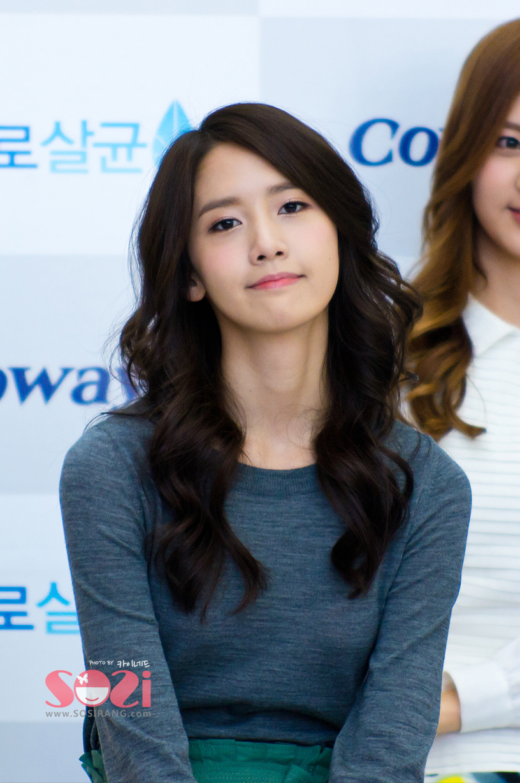 Snsd Yoona Pretty - Vi...