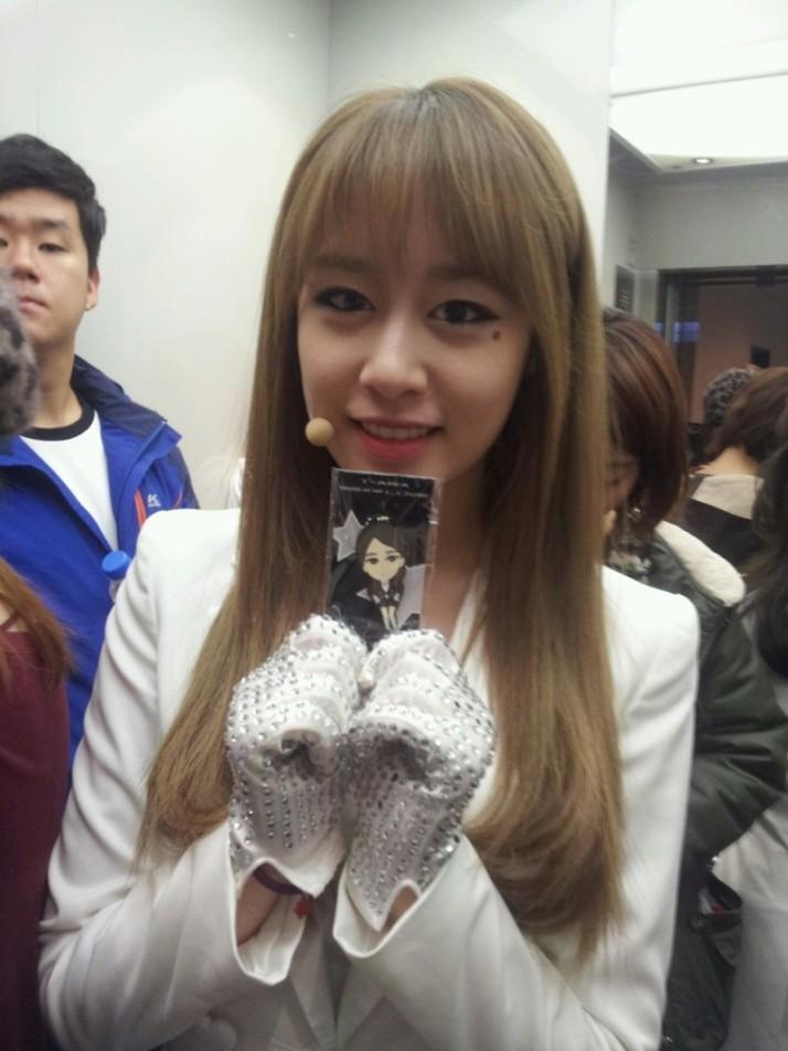 [PHOTO] Jiyeon :)