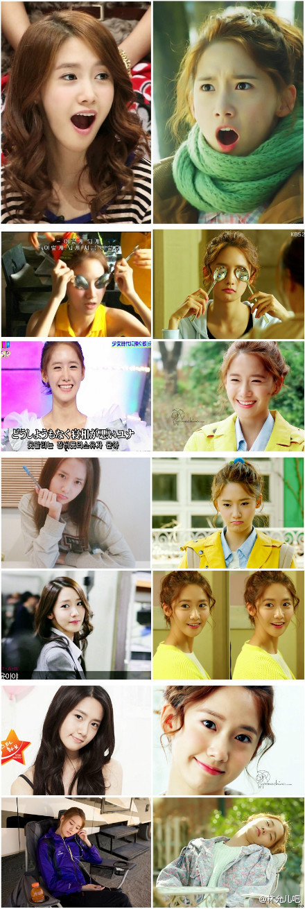 [Photos] Yoona's Series of expressions