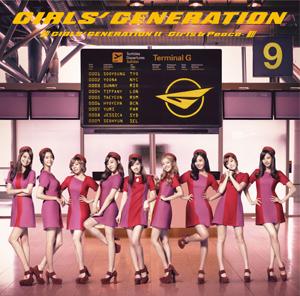 Girls Generation GIF