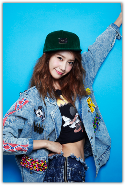 [PHOTOS] Yoona's New Scan Teaser Pictures of I GOT A BOY