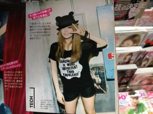 [PHOTO] Jiyeon in Japanese Magazine January 2013 ISSUE