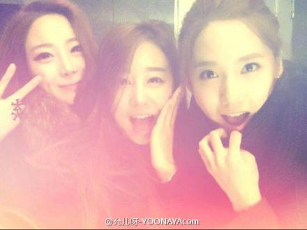 [PHOTO] 130114 Yoona Selca with Friends