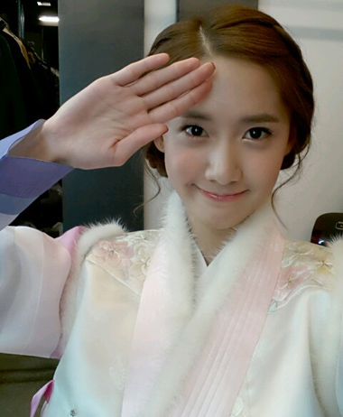 [PHOTO] 130101 Yoona's New Year 2013 First Picture