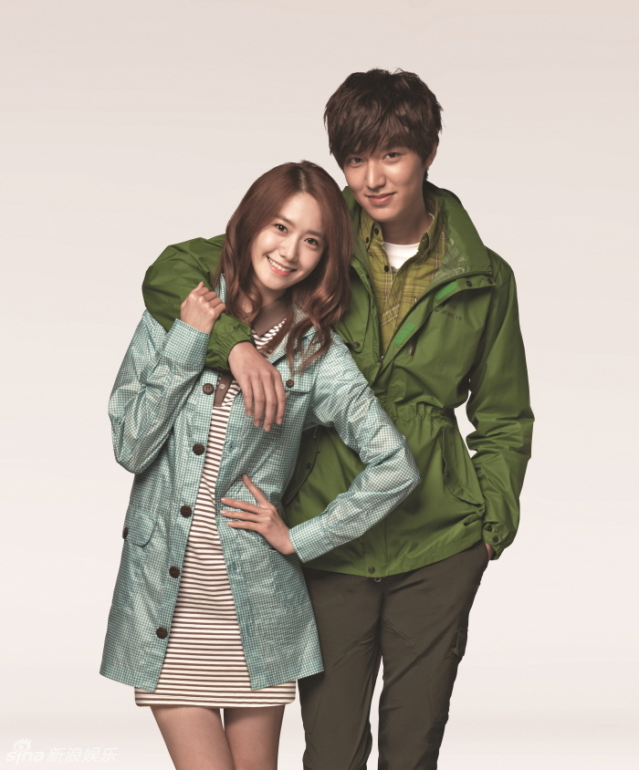 """yoona and minho dating As the most-awaited premiere of """"bounty hunters"""" nears, there are some  interesting revelations from lee min-ho he has reportedly spilled the."""