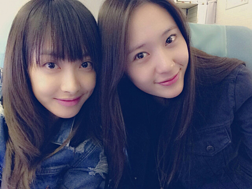 [me2day] 130408 f(x) Victoria me2day update with Krystal