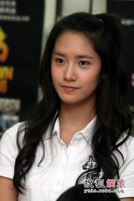 Yoona-im-yoona-snsd-33296747-400-600